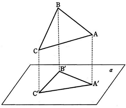 0edac1e9-26c5-400e-ad2c-ade5885d01532014