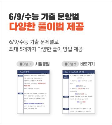 http://img.mimacstudy.com/FRONT/guhae/list_service01.jpg