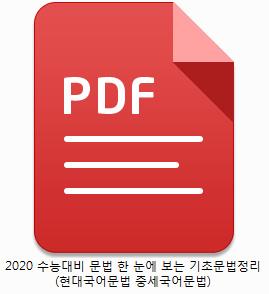 국어 문법 책 추천