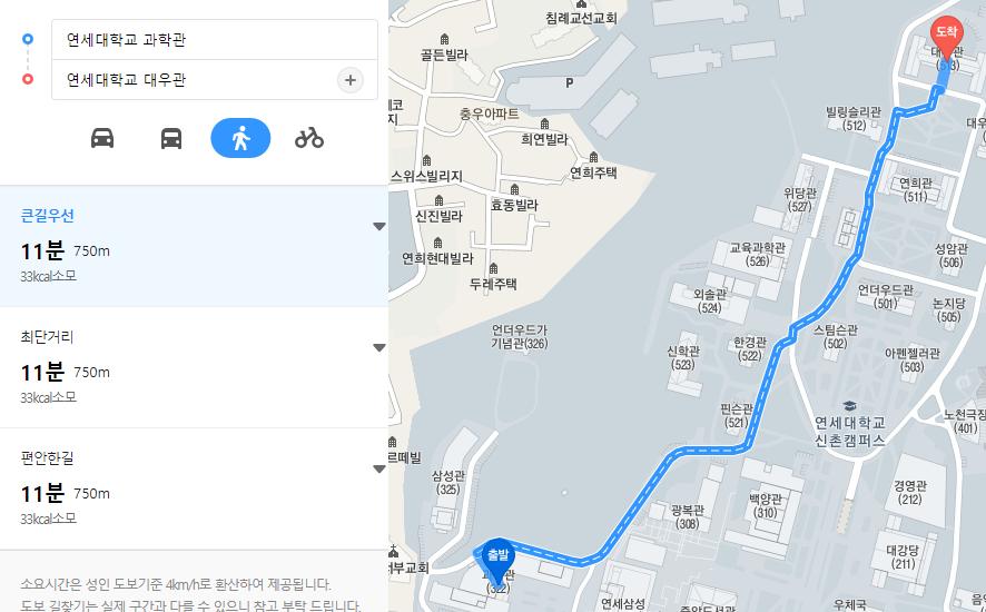 텍스트, 지도이(가) 표시된 사진<br /> <br /> 자동 생성된 설명