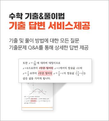 http://img.mimacstudy.com/FRONT/guhae/list_service04.jpg
