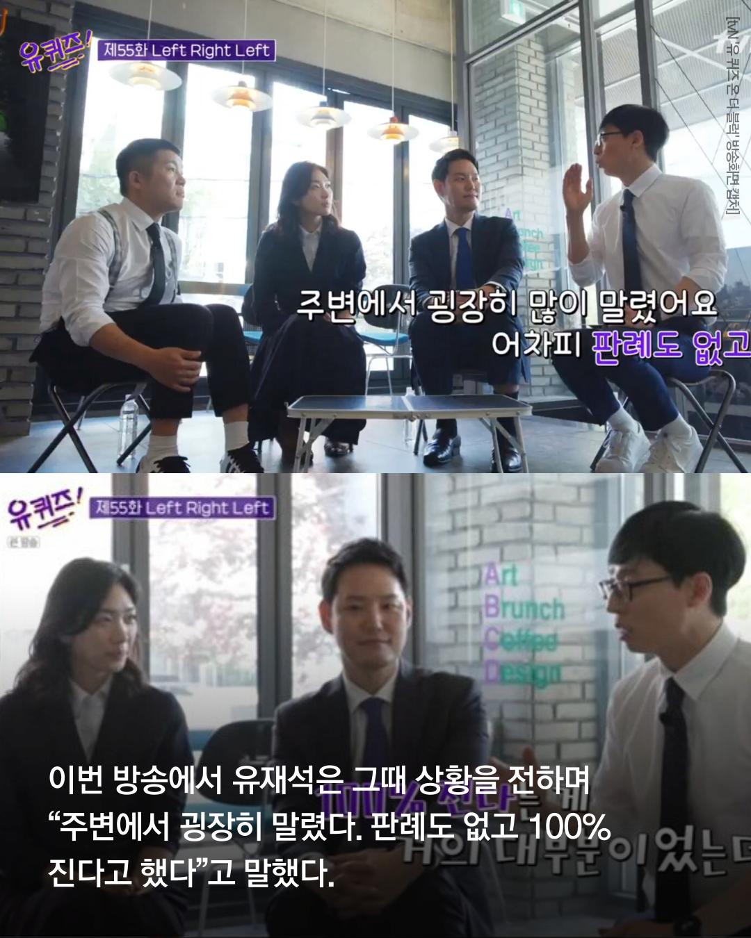 5.png 유재석이 10년간 끈질기게 소송을 한 이유..