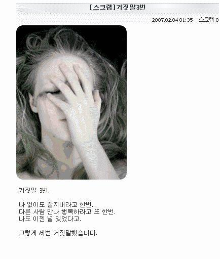 도산십이곡(싸이월드 감성ver.) - 오르비