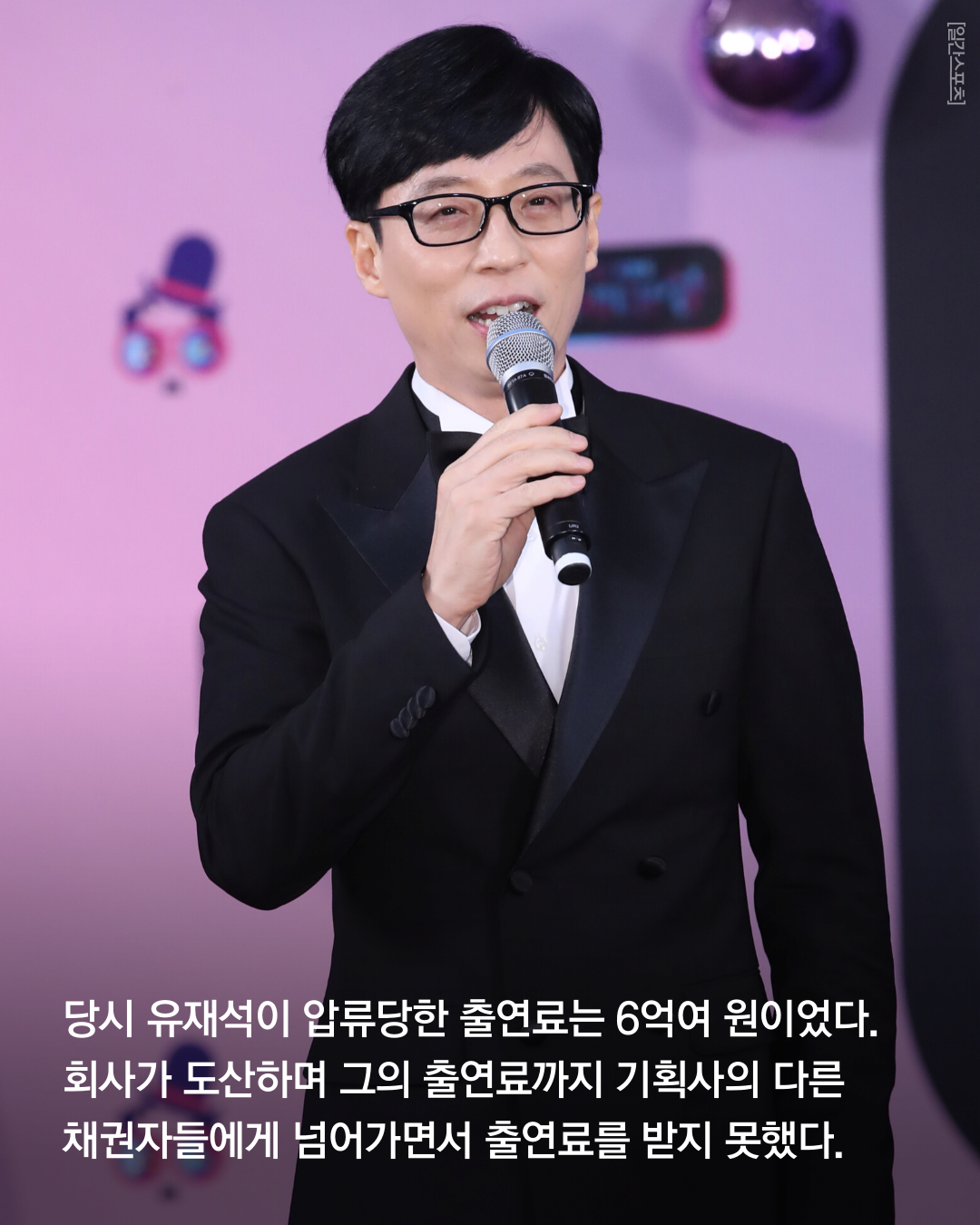 4.png 유재석이 10년간 끈질기게 소송을 한 이유..
