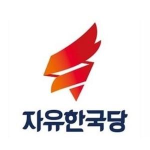 rare-자랑스런 자유한국당