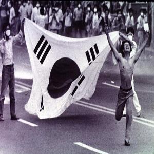 rare-6월 민주항쟁