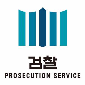 rare-대한민국 검찰