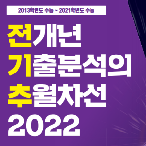 rare-전기추2(2022)