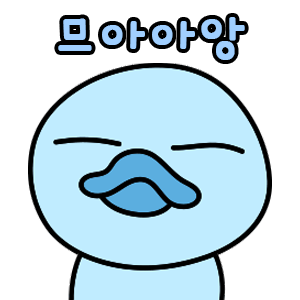 rare-므아아앙