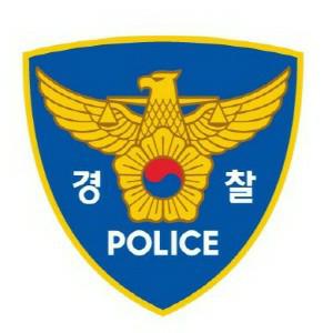 rare-대한민국 경찰