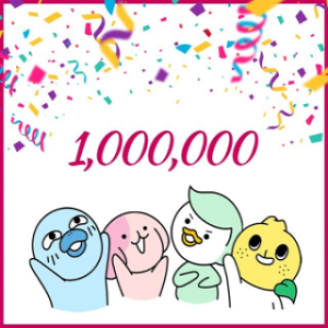 rare-1,000,000