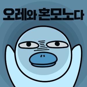 rare-혼모노